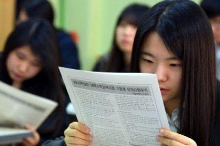 БНСУ-ын Засгийн газраас элсэлтийн ерөнхий шалгалтын талаар мэдээлэл хийхээр төлөвлөж байна