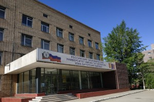 РЭУ им ГВ Плеханова Улан-Батор (РЭУ)