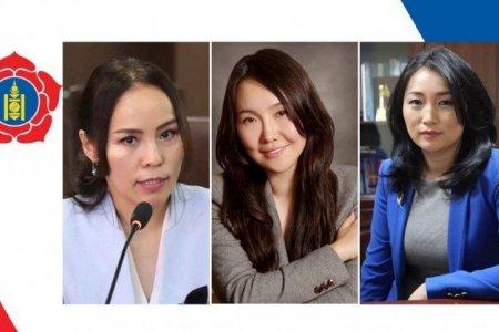 МАН-аас 16 эмэгтэй нэр дэвших эрх авчээ