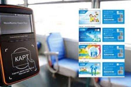 """""""U money"""" автобусны картаа гар утсаараа цэнэглэх боломжтой боллоо"""