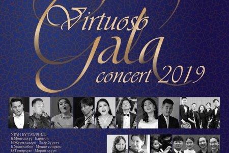 """""""Virtuoso Gala Concert-2019"""" гарамгай уран бүтээлчдийн нэгдсэн тоглолт 17 дахь жилдээ"""