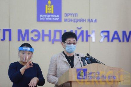 А.Амбасэлмаа: Коронавирусийн халдвар авсан нэг хүн эдгэрч, дараагийн сувилалд шилжлээ