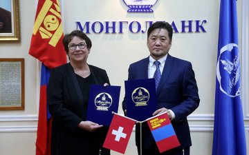 The Bank of Mongolia signed a Memorandum of Understanding with Swiss State Secretariat of Economic Affairs (SECO) concerning a technical assistance in selected areas of central bank operations.