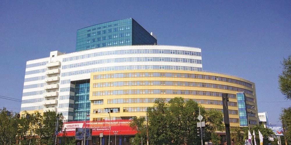 Тюмений аж үйлдвэрийн улсын их сургууль (ТИУ)