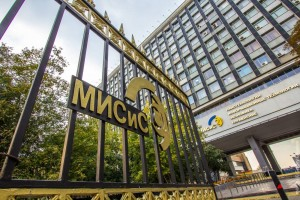 Национальный исследовательский технологический университет (МИСиС)