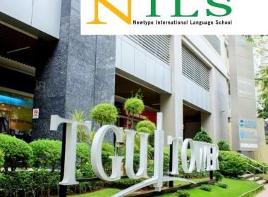 New Type International Language School /NILS/