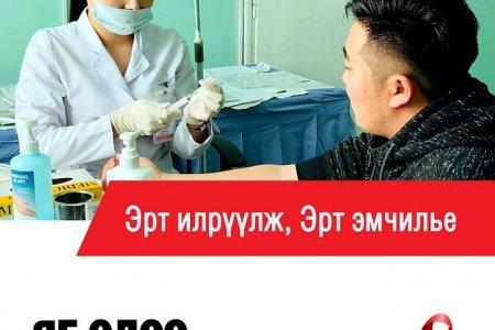 """Халдварт өвчнөөс сэргийлэх, хянах үндэсний хөтөлбөр : """"Тэмбүүг устгая"""""""