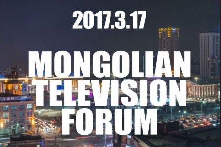 Монголын телевизүүдийн форум-2017 хэлэлцүүлэгт MIPPA оролцов