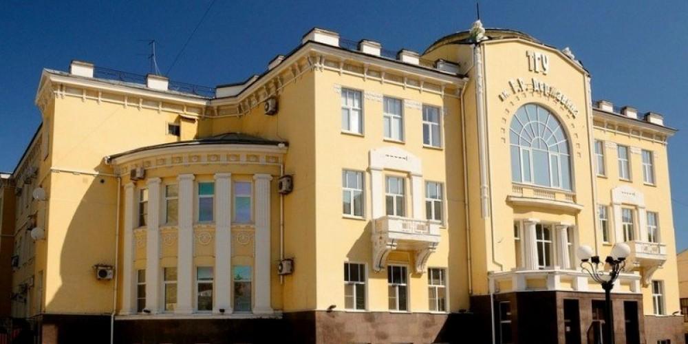 Г.Р.Державины нэрэмжит Тамбовын улсын их сургууль (ТамГУ)
