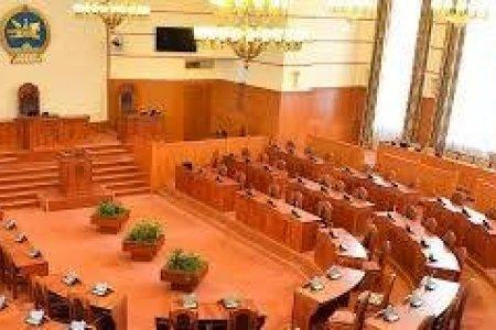 Ерөнхийлөгч найм дахь парламентын анхдугаар чуулганыг 12:00 цагт зарлалаа