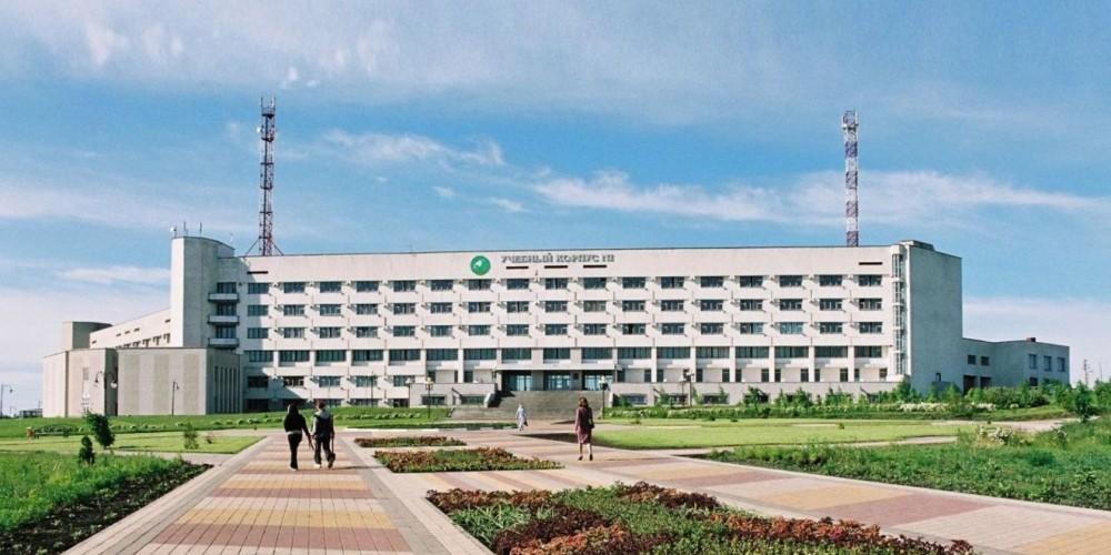 В.Я.Горины нэрэмжит Белгородын хөдөө аж ахуйн их сургууль (БелГАУ)