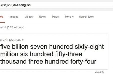Google хайлтын сонирхолтой боломжууд
