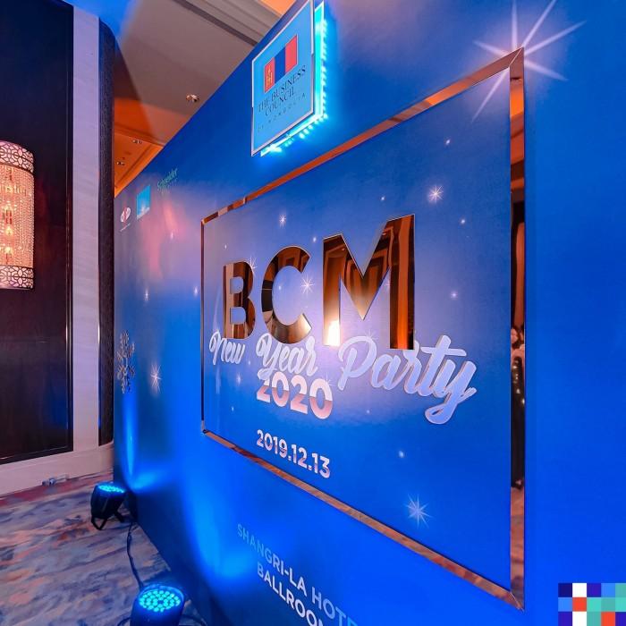 BCM шинэ жил