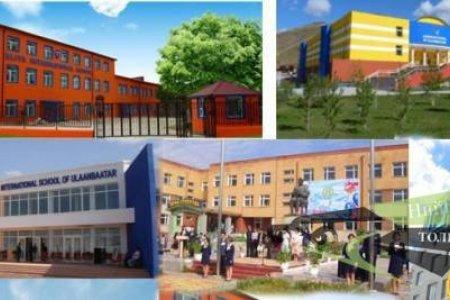 Я.Содбаатар: Ерөнхий боловсролын сургуулиуд энэ сарын 21-нээс хэвийн горимоор хичээллэнэ