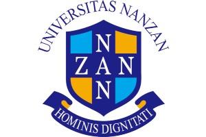 Нанзан их сургууль