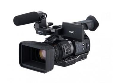 Panasonic AJ-PX270En camera