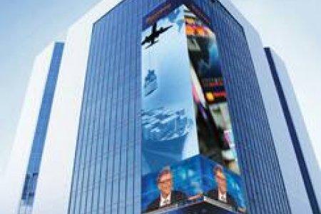 Худалдаа хөгжлийн банк / Trade and Development Bank . модерн номадс Хуйлдаг хөшиг хийлээ ХААН ХӨШИГ .http://.khaanhushig.mn