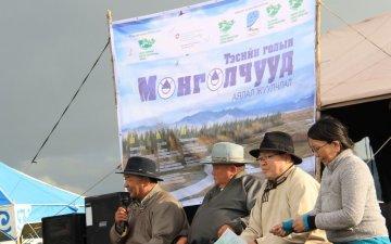 """""""Тэсийн голын Монголчууд"""" аялал жуулчлалын төслийн нээлт боллоо"""