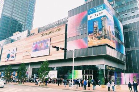 Shangri-La Plaza Хуйлдаг хөшиг хийлээ ХААН ХӨШИГ .http://.khaanhushig.mn 99634411.90634411.77104411.77014411