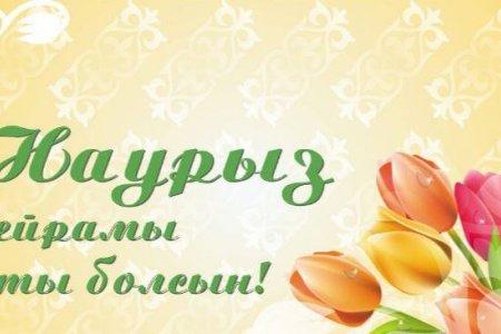 Казах түмэндээ Нарны баяр-Наурызын баярын мэнд хүргэе!
