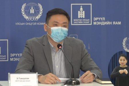 ЭМЯ: Хоногт 210 тохиолдол бүртгэгдсэний 25 хүний халдварын эх уурхай тодорхойгүй байна