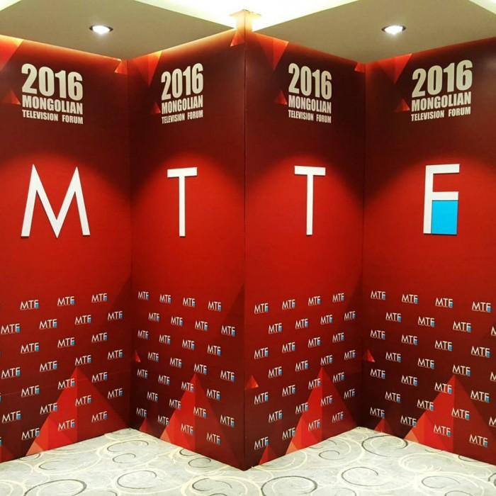 MTF 2016