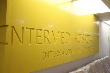 """""""Интермэд"""" эмнэлэг"""