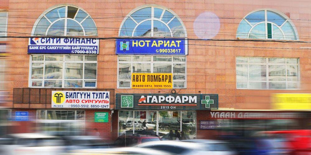"""АГАР ФАРМ"" 3,4-Р ХОРООЛОЛ САЛБАР"