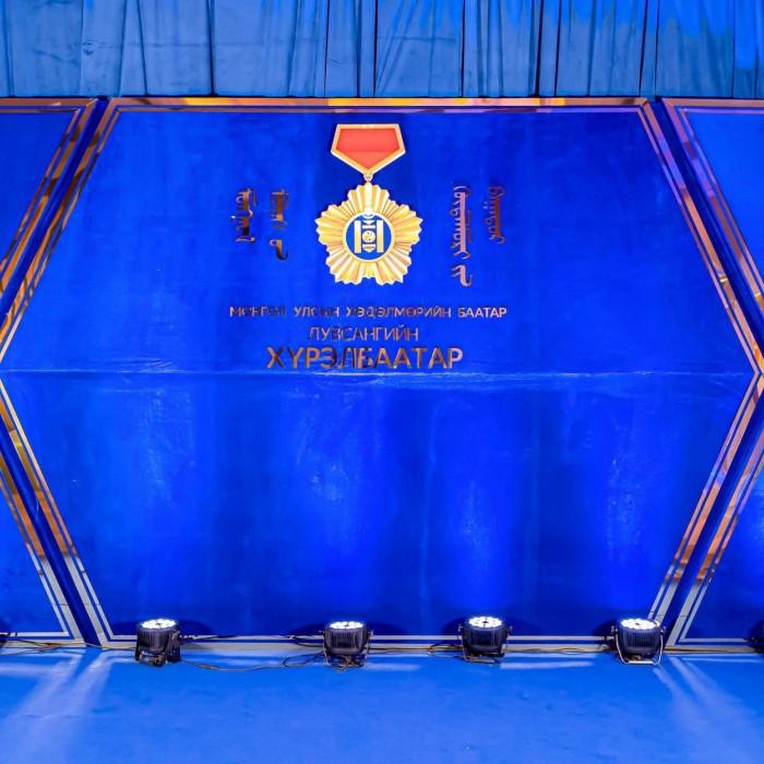 Монгол Улсын Хөдөлмөрийн Баатар Лувсангийн ХҮРЭЛБААТАР