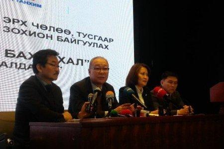 """""""Монголын түүх-Монгол бахархал"""" сэдэвт эсээ бичлэгийн уралдаан зарлалаа"""