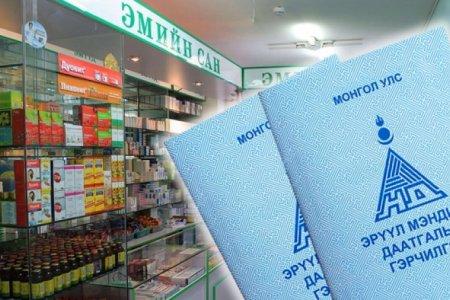 Хөнгөлөлттэй эмийг чирэгдэлгүй, хүртээмжтэй хүргэх талаар чиглэл өглөө