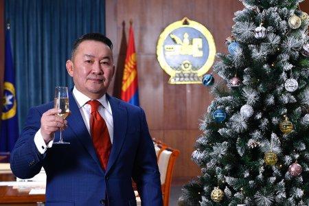 Монгол Улсын Ерөнхийлөгч Халтмаагийн Баттулгын шинэ жилийн мэндчилгээ