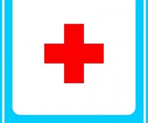 Эмнэлэгийн тусламжийн байр - 6.1