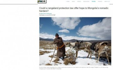 COULD A NEW LAW HELP NOMADIC HERDERS IN MONGOLIA?