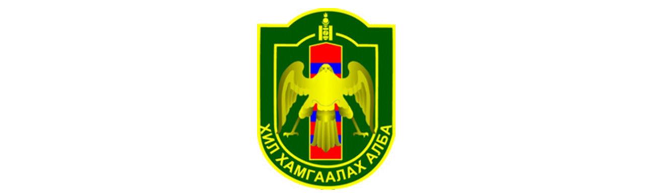 ХИЛИЙН 0218-Р АНГИ