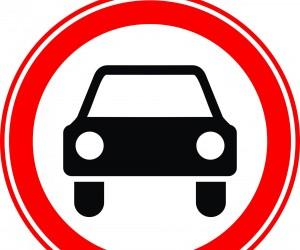 Механикжсан тээврийн хэрэгсэл хөдөлгөөн хориотой - 2.3