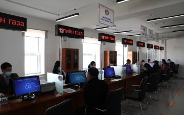 The new branch office of Capital Public Service Center opens