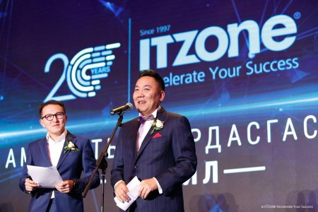 Ай Ти Зон компанийн 20 жилийн хүндэтгэлийн хүлээн авалт ёслол төгөлдөр болж өнгөрлөө