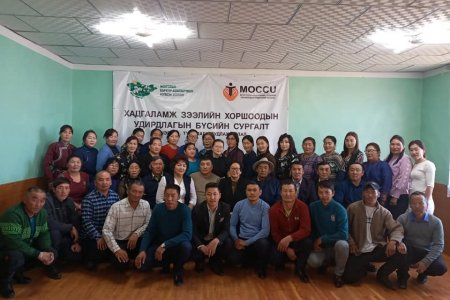 Regional training II was organized in Zavkhan aimag in cooperation with MOCCU and FRC.
