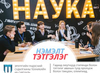 Математикийн шалгалтын жишиг даалгаврууд (mda.rs.gov.ru)