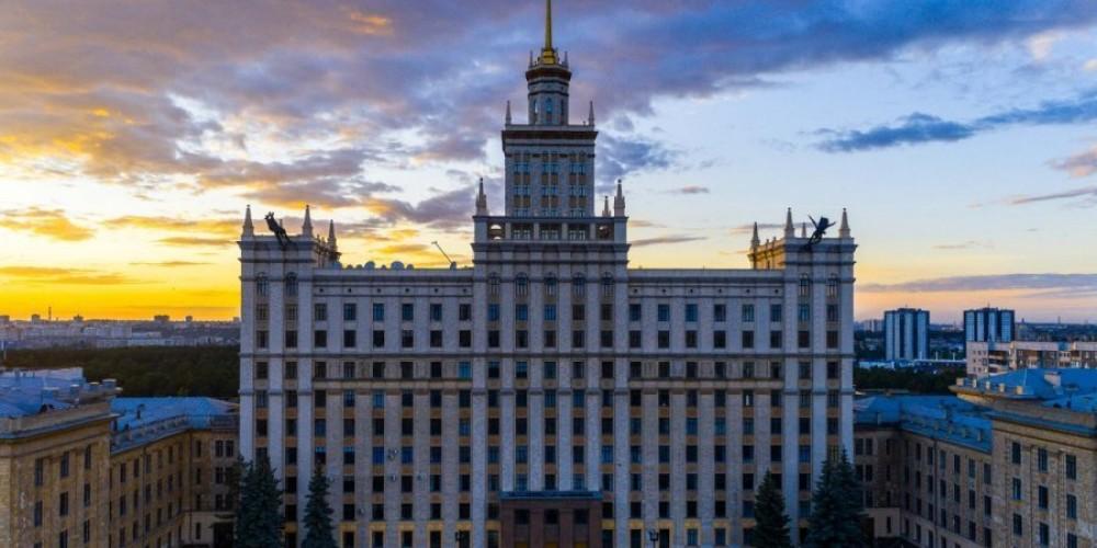 Өмнөд Уралын улсын их сургууль