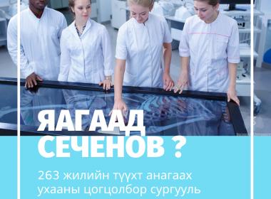 Биологийн шалгалтын жишиг даалгаврууд (tjk.rs.gov.ru)