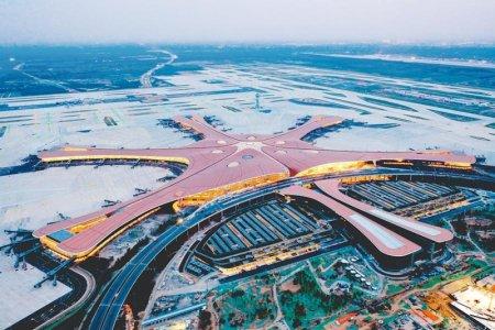 Бээжинд онгоцоор буусан олон улсын зорчигчийг өөрийх нь зардлаар 14 хоног тусгаарлана