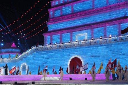 БНХАУ-ын Харбин хотод баригдсан цас, мөсөн хотхоны нээлтэд оролцов