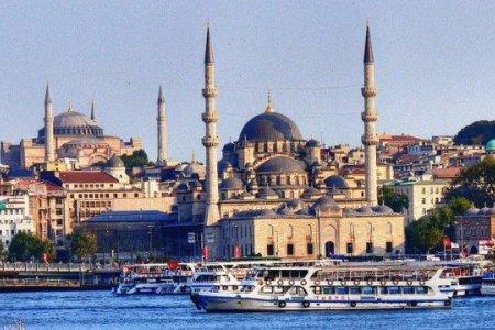 Истанбул, Турк