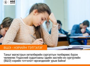 Математикийн шалгалтын жишиг даалгаврууд (tjk.rs.gov.ru)