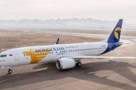 УОК: Сөүл-УБ чиглэлийн тусгай үүргийн онгоцны хөдөлгүүрт гэмтэл гарсан