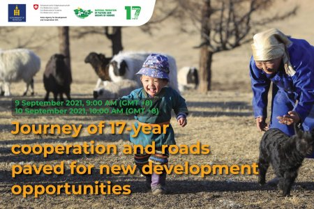 LIVE:17 years of Swiss engagement in sustainable rangeland and herd management in Mongolia and IV National Rangeland Forum of Mongolia