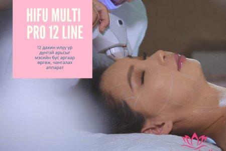 HIFU MULTI PRO 12 LINE