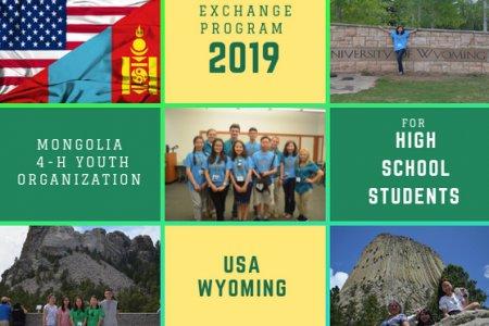 Монгол АНУ-ын хамтарсан сурагч солилцооны хөтөлбөрийн бүртгэл эхэллээ